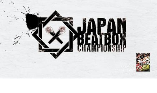 JAPAN BEATBOX CHAMPIONSHIP 2013 [DVD] - …