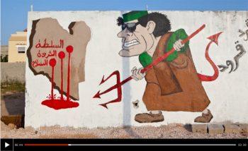 アラビア世界の騒乱グラフィティ