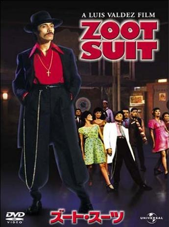 ズート・スーツ・ライオット (Zoot Suit Riots)の歴史
