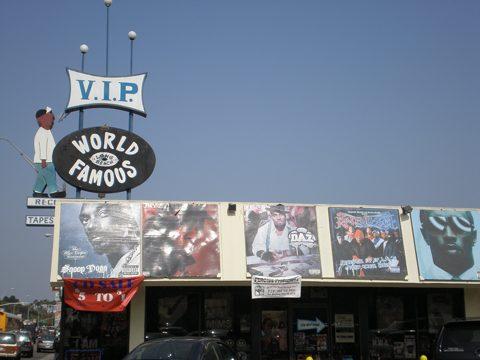 V.I.P. Records