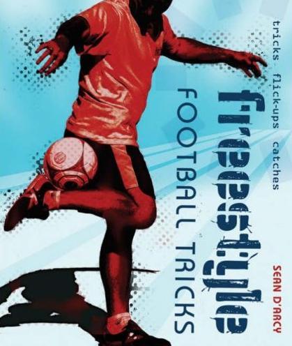 フリースタイル・フットボール-ストリートサッカー