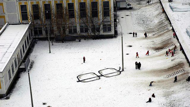 P183 雪とマガネ