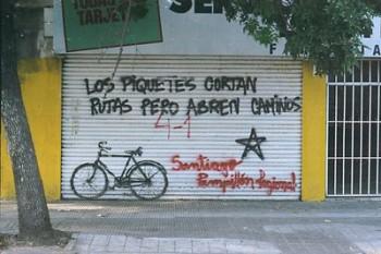 アルゼンチンのメモリアルストリートアート