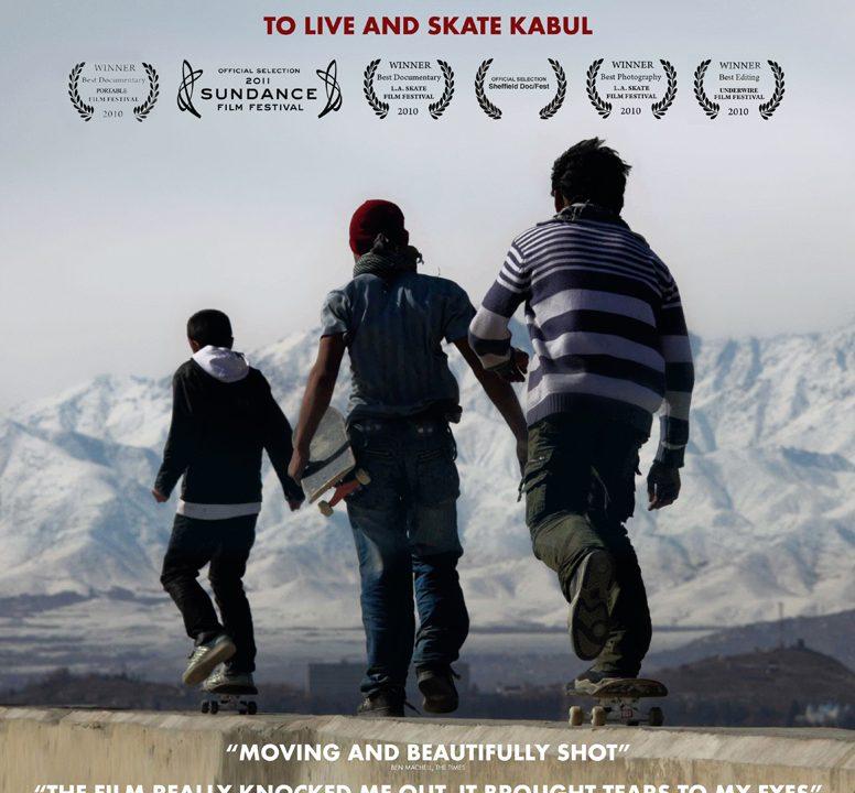 スケイティスタン:ドキュメンタリー映画