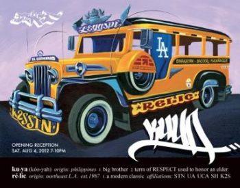 ストリート系アートギャラリー:Crewest